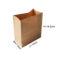 Brown Kraft Bag Baby(PTR101-B)14x7x16cm Free Shipping $145/1000qty